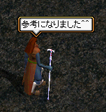 RedStone-07.02.13[24].jpg